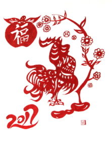 "Image of ""A Rooster Year"" by BingBing Zhang. Pen on Paper."